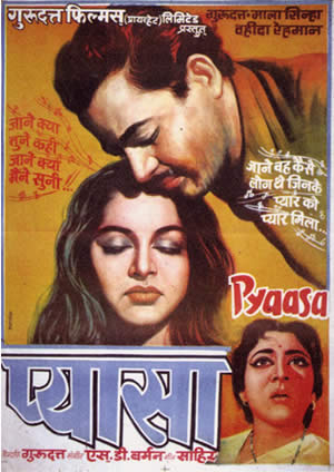 pyaasa-poster2