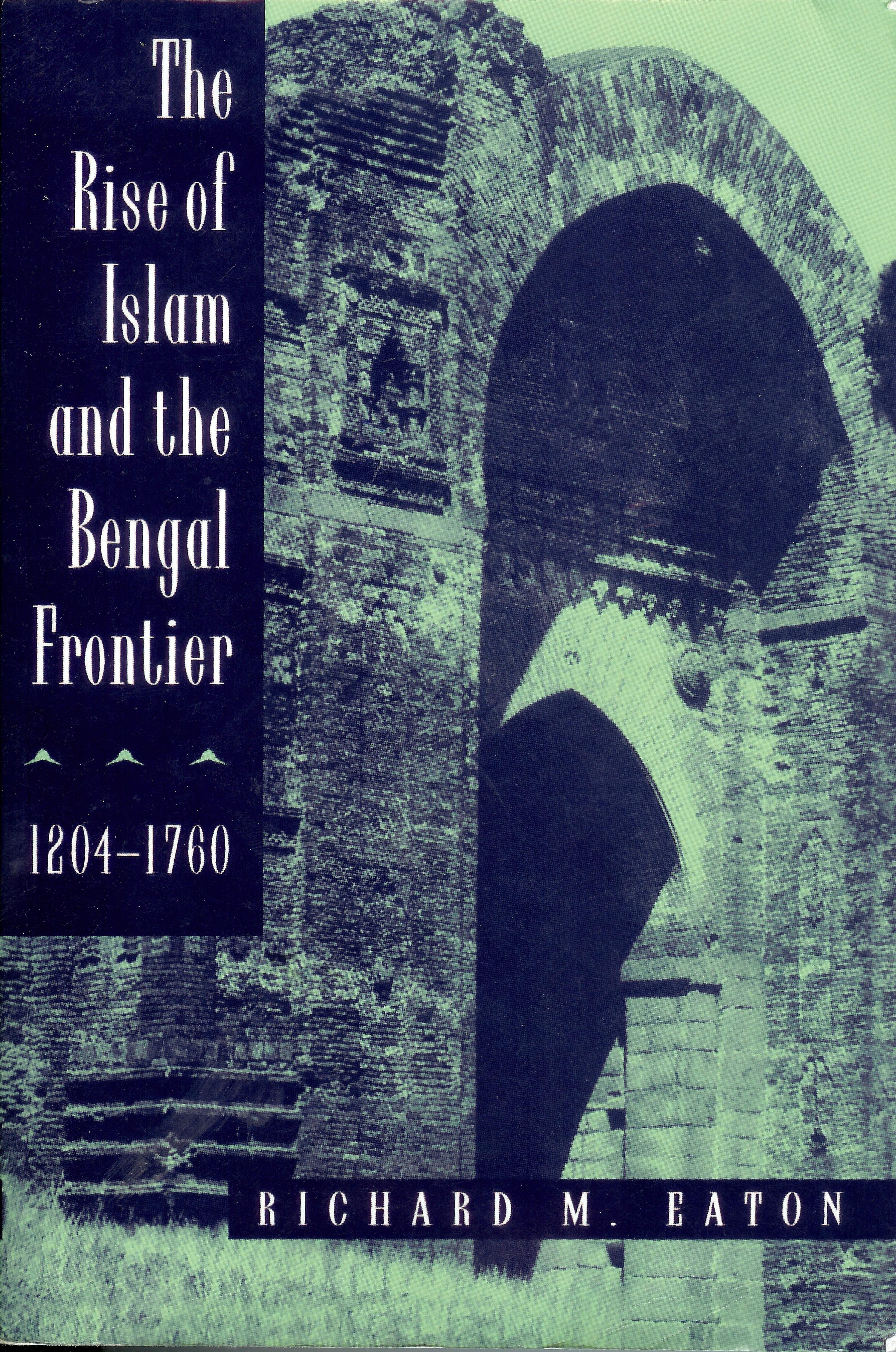 Bangla Islamic Sunni Book